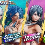 Samurai Shodown Season Pass 2 DLC Characters Screenshot
