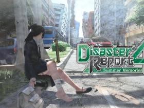 Disaster Report 4: Summer Memories Logo