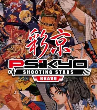 Psikyo Shooting Stars Bravo Review Header