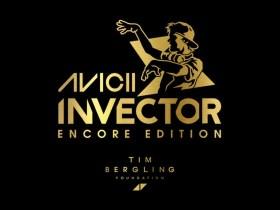 AVICII Invector Encore Edition Logo