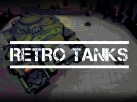 Retro Tanks Logo