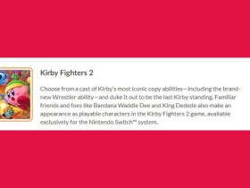 Kirby Fighters 2 Listing