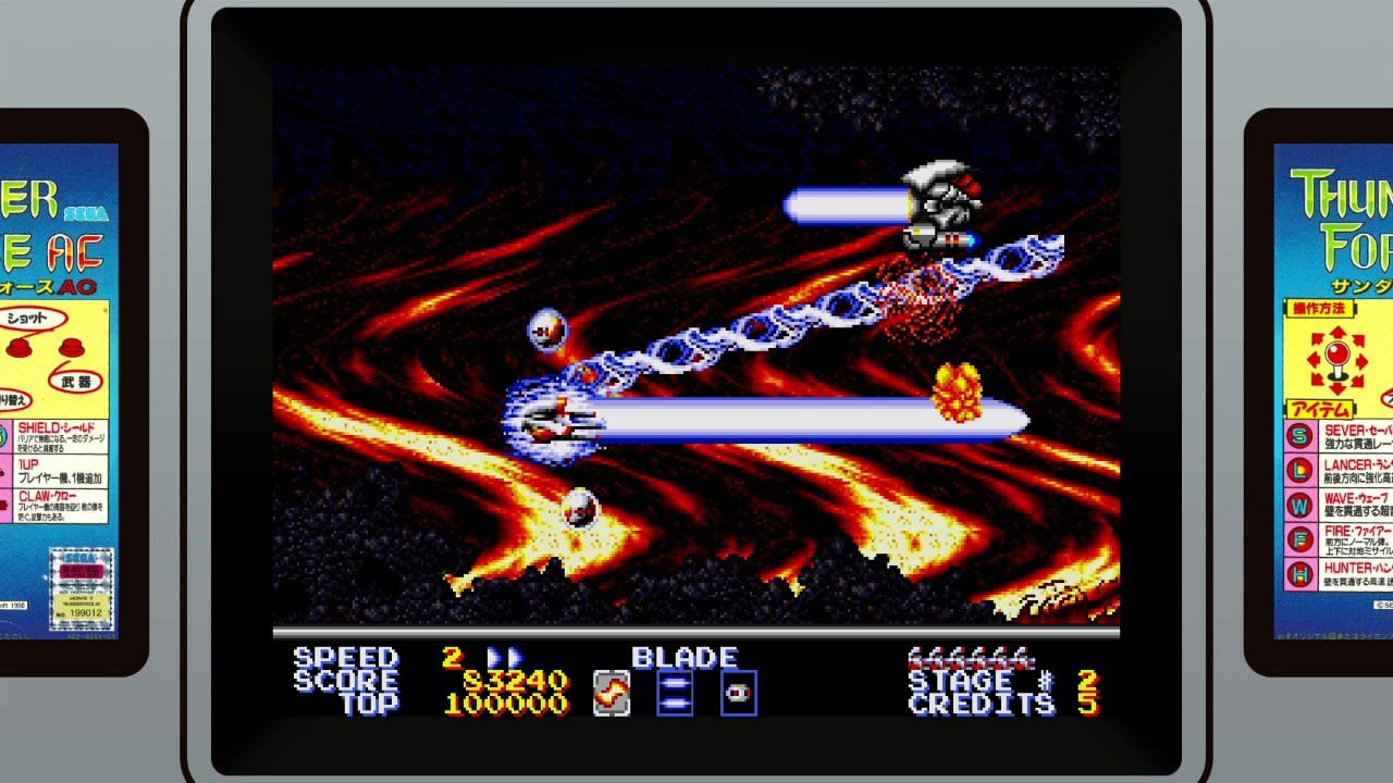 SEGA AGES Thunder Force AC Review Screenshot 2