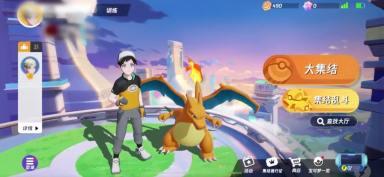 pokemon-unite-1