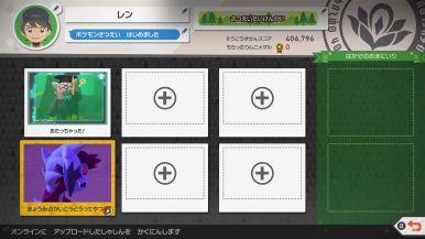 New Pokémon Snap (9)