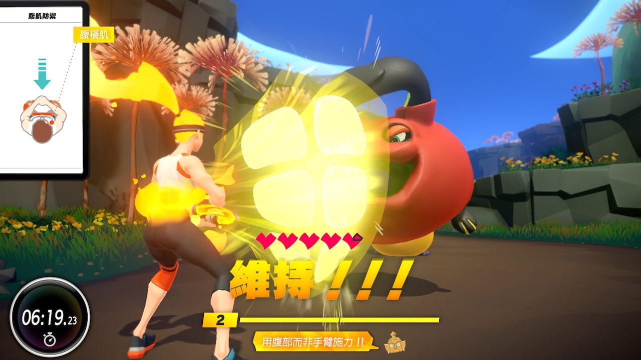 《健身環大冒險》在Nintendo Switch上一邊冒險一邊健身。《健身環大冒險》將於10月18日發售。   任天堂(香港 ...