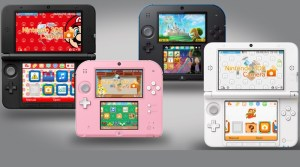 VIDEOS: Trio Of Japanese 3DS Commercials