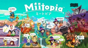 VIDEO: Miitopia Japanese In-Depth Trailer