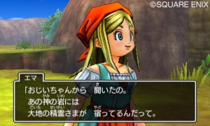 3ds-dq11-6