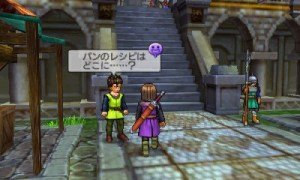 DQ11-3DS-4