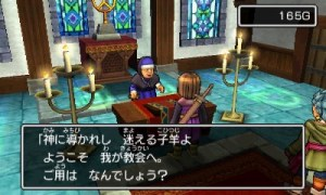 DQ11-3DS-6