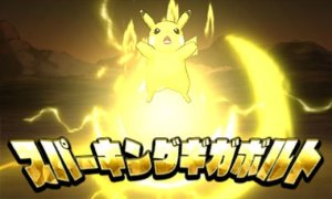 Pokemon-Ultra-4
