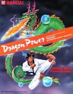 Nintendo Fun Club News | Feb-Mar 1988 Dragon Power Ad