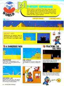 Nintendo Power | July August 1988 - pg 20