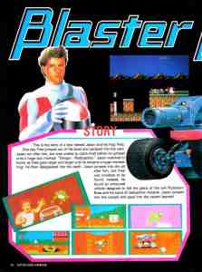 Nintendo Power | Sept Oct 1988-74