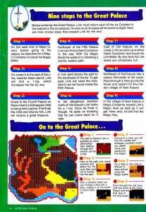Nintendo Power | March April 1989 p014