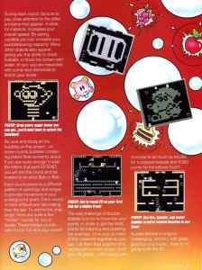 GamePro | May 1989 p21