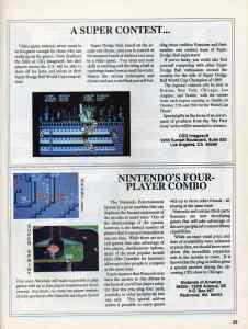 EGM | July 1989 pg-23