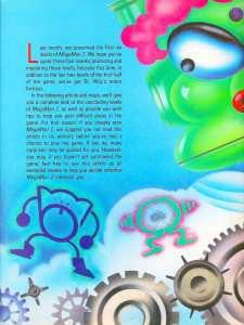 VGCE | December 1989-141