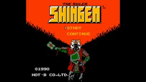 Shingen The Ruler (NES) Game Hub