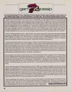 EGM | April 1990 p-28