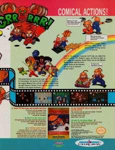 EGM   April 1990 p-31