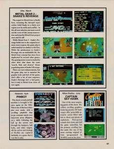 EGM | April 1990 p-61