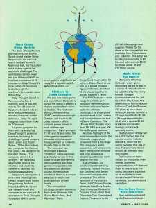 VGCE | May 1990 p-016