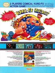 VGCE   May 1990 p-024
