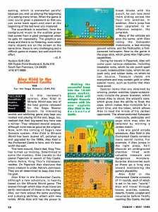 VGCE   May 1990 p-038