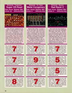 EGM | June 1990 p-16
