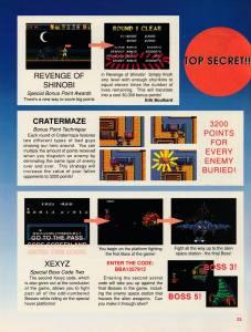 EGM | June 1990 p-33