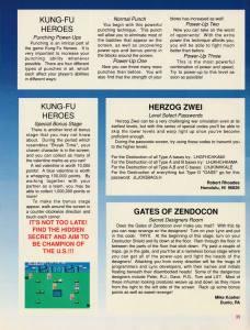 EGM   June 1990 p-35