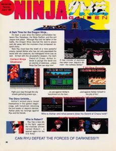 EGM | June 1990 p-48