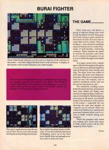 Game Players Guide To Nintendo   June 1990 p-100