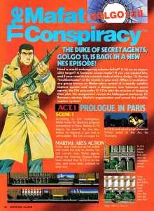 Nintendo Power   July August 1990 p-040