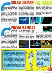 Nintendo Power | July August 1990 p-093