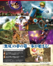 hyrule-warriors-02