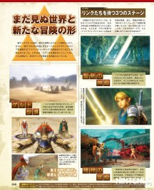 hyrule-warriors-05