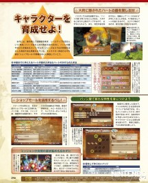 hyrule-warriors-11
