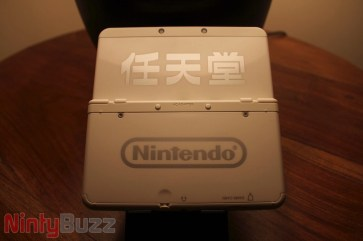 New Nintendo 3DS ReviewIMG_9977