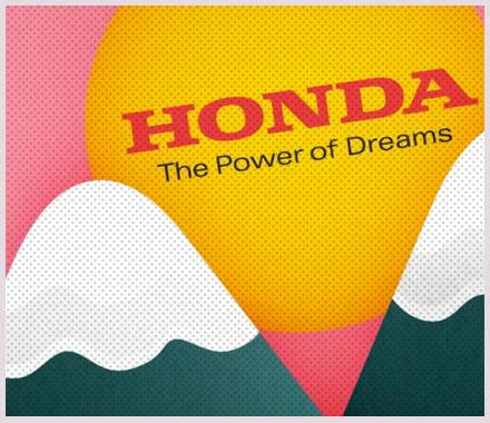 HONDA / DOER
