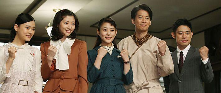 《大姊當家》和《我眼中的花森安治》 | Nippon.com
