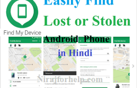 Easily Find Lost or Stolen Android Phone in Hindi