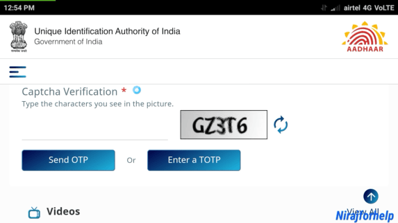 captcha verification for download aadhar on mobile phone