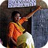 असली भारत के लिये असली शिक्षा