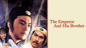 Todesduell im Kaiserpalast / Shu jian en chou lu / The Emperor and His Brother