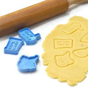 מארז חותכנים לעוגיות – פורים