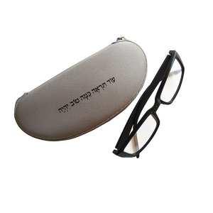 נרתיק למשקפיים 'עוד תראה כמה טוב יהיה'