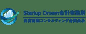 Startup Dream 会計事務所